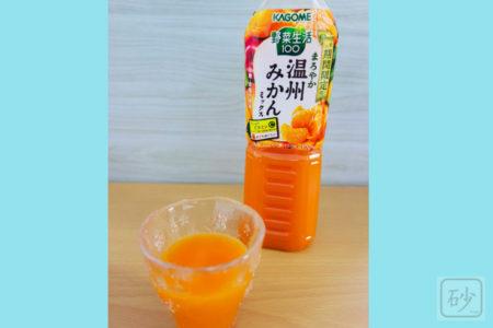 野菜ジュースなのにカゴメ野菜生活100 まろやか温州みかんミックスがおいしい