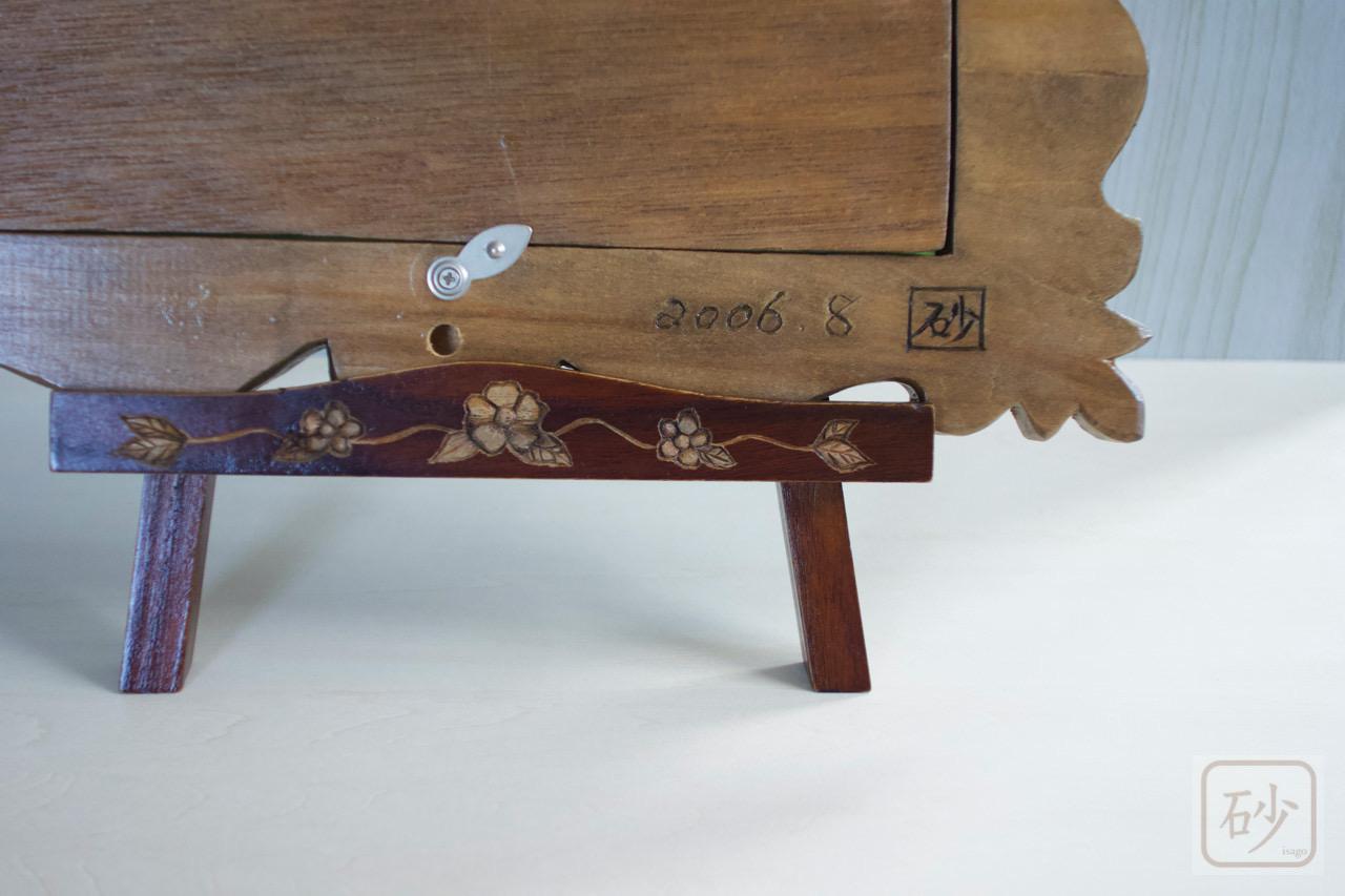 木彫りの額縁アカンサス