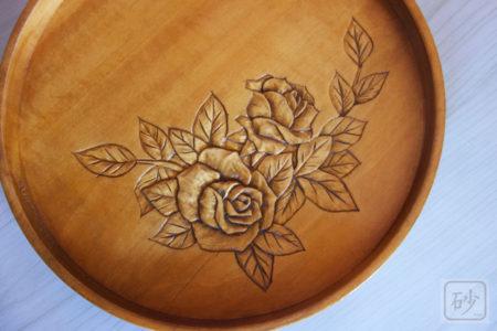 木彫りお盆