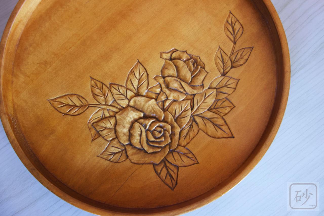 木彫りの丸盆 バラ