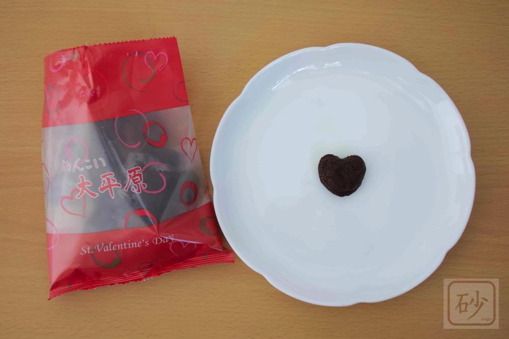 六花亭 めんこい大平原チョコを食べる