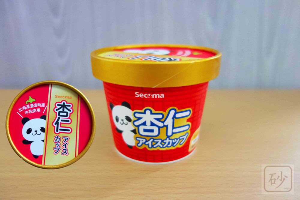 セイコーマート 杏仁アイスカップを食べる