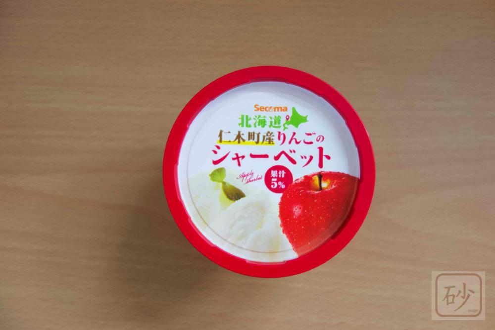 セイコーマート北海道仁木町産りんごのシャーベットを食べる
