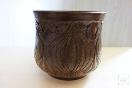 センノキ(栓の木)の器を彫っていく【木彫り】