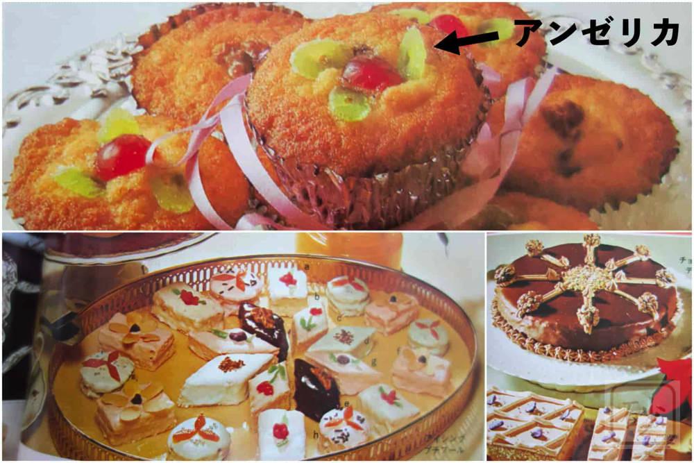 お菓子とパンの百科事典