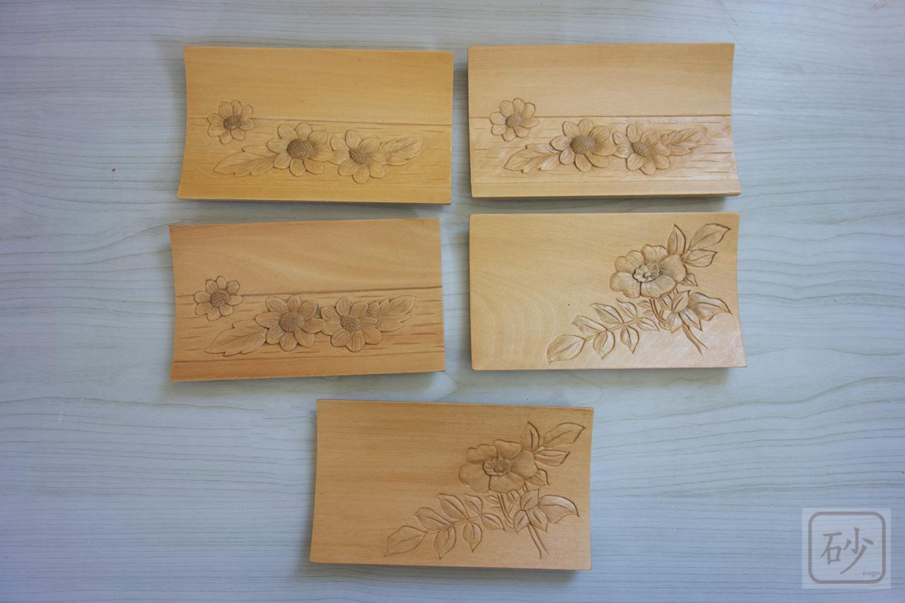 木彫りのおしぼり台