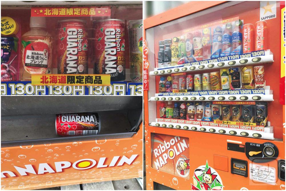 リボンナポリン自動販売機