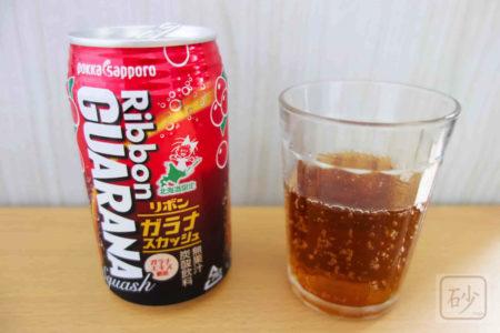リボン ガラナスカッシュを飲む【北海道限定】
