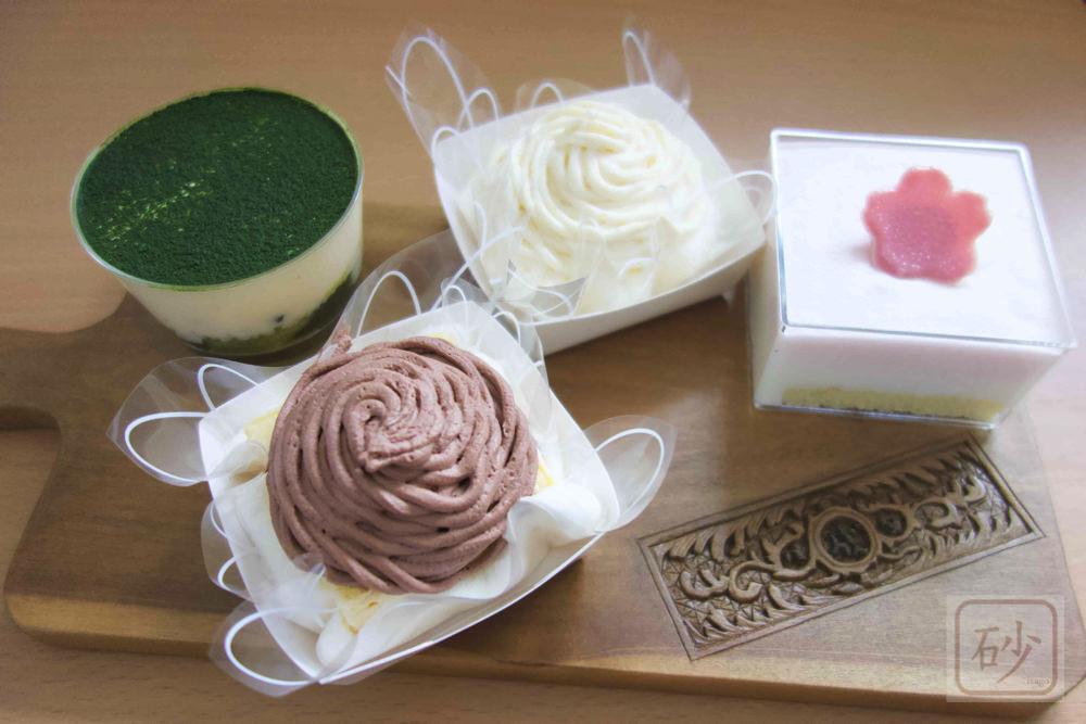 2020 六花亭おやつ屋さん4月 4種類のチーズケーキ詰め合せ