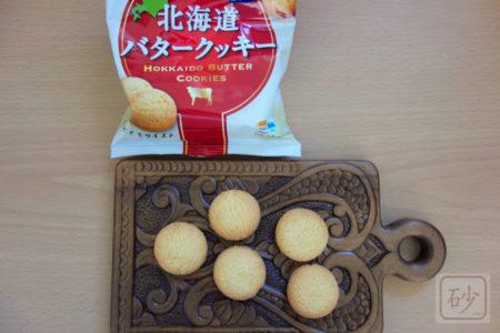 セイコーマート secoma北海道バタークッキーを食べる