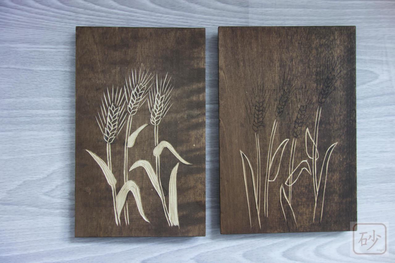 木彫りのくずかご小麦柄
