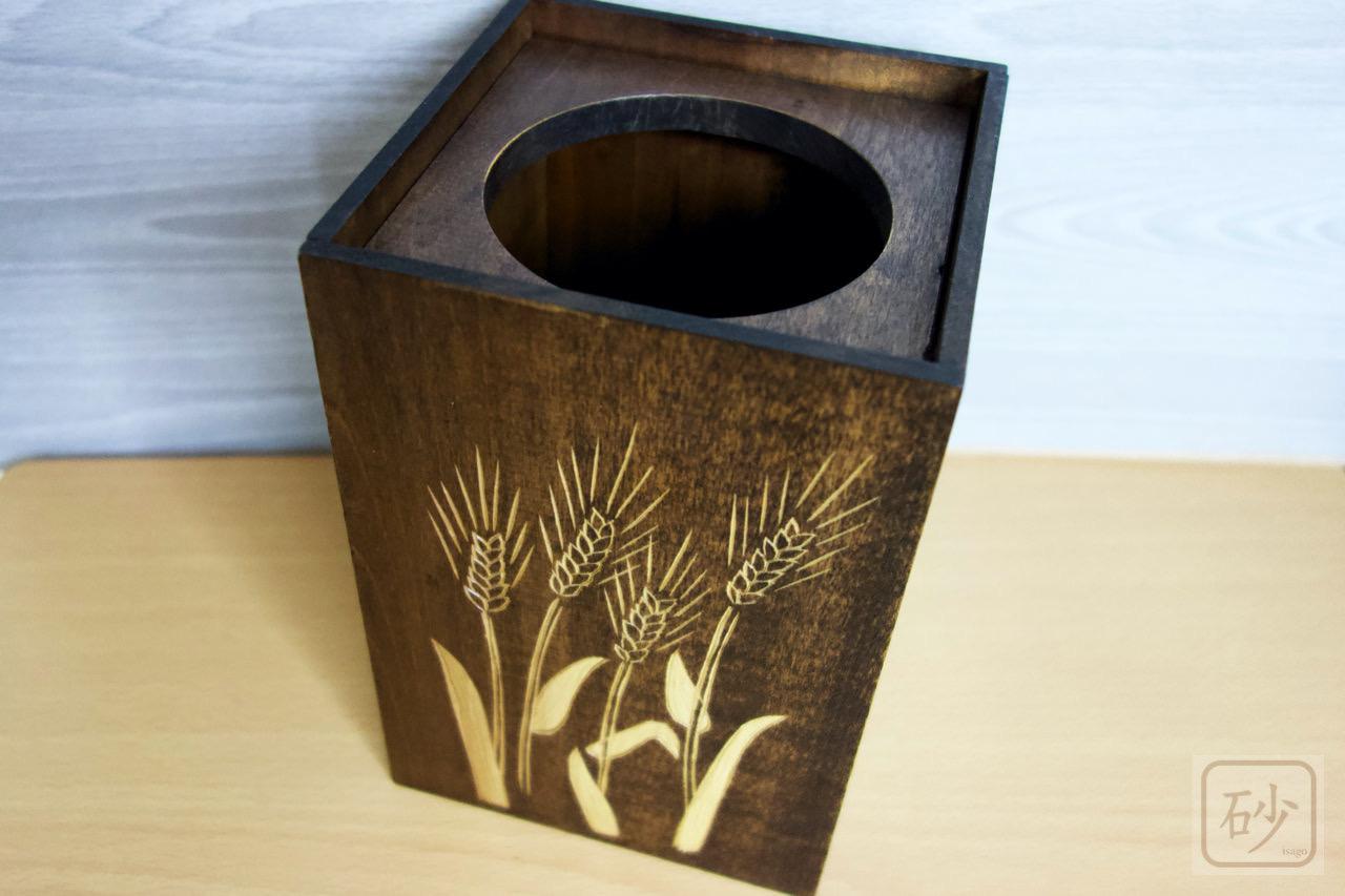 木彫りのくずかご沈め彫り 小麦柄【朴の木】