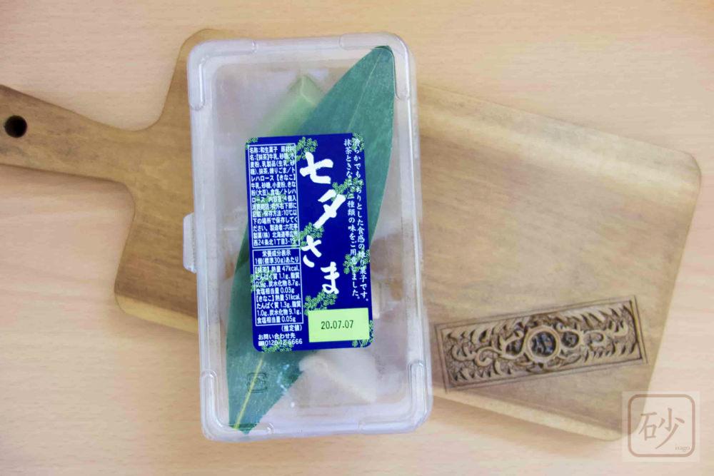 六花亭 七夕さまを食べる【季節商品】