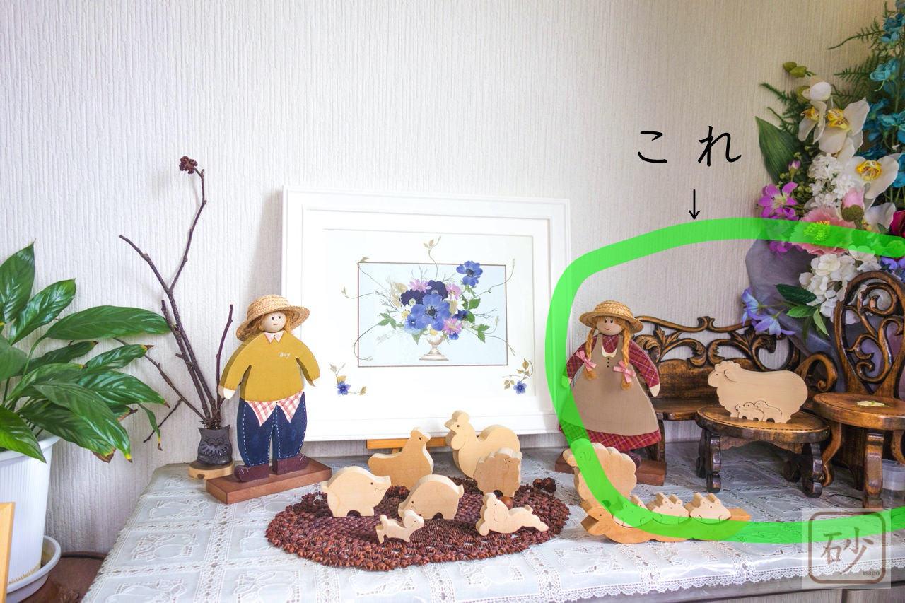玄関のミニチュア家具