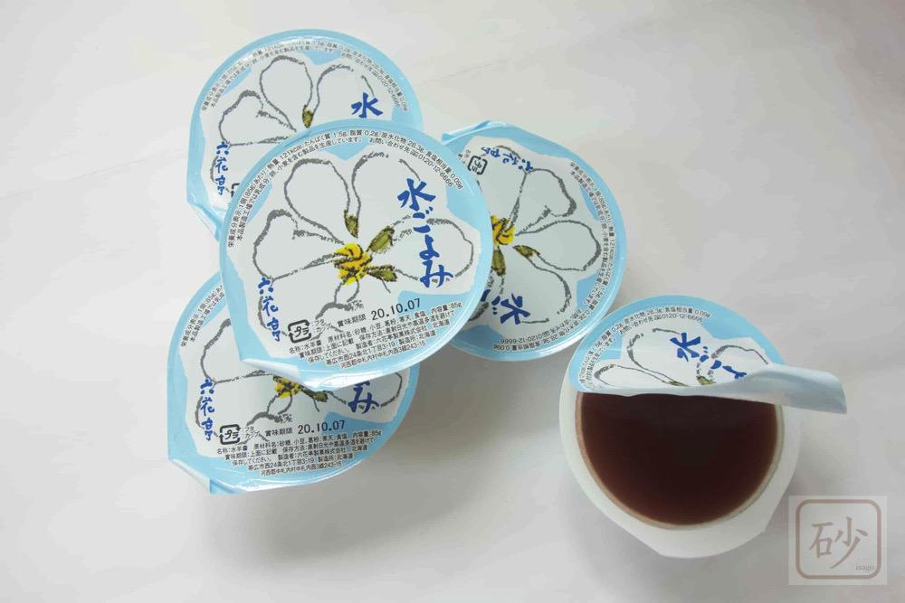 六花亭 水ごよみを食べる【水ようかん】