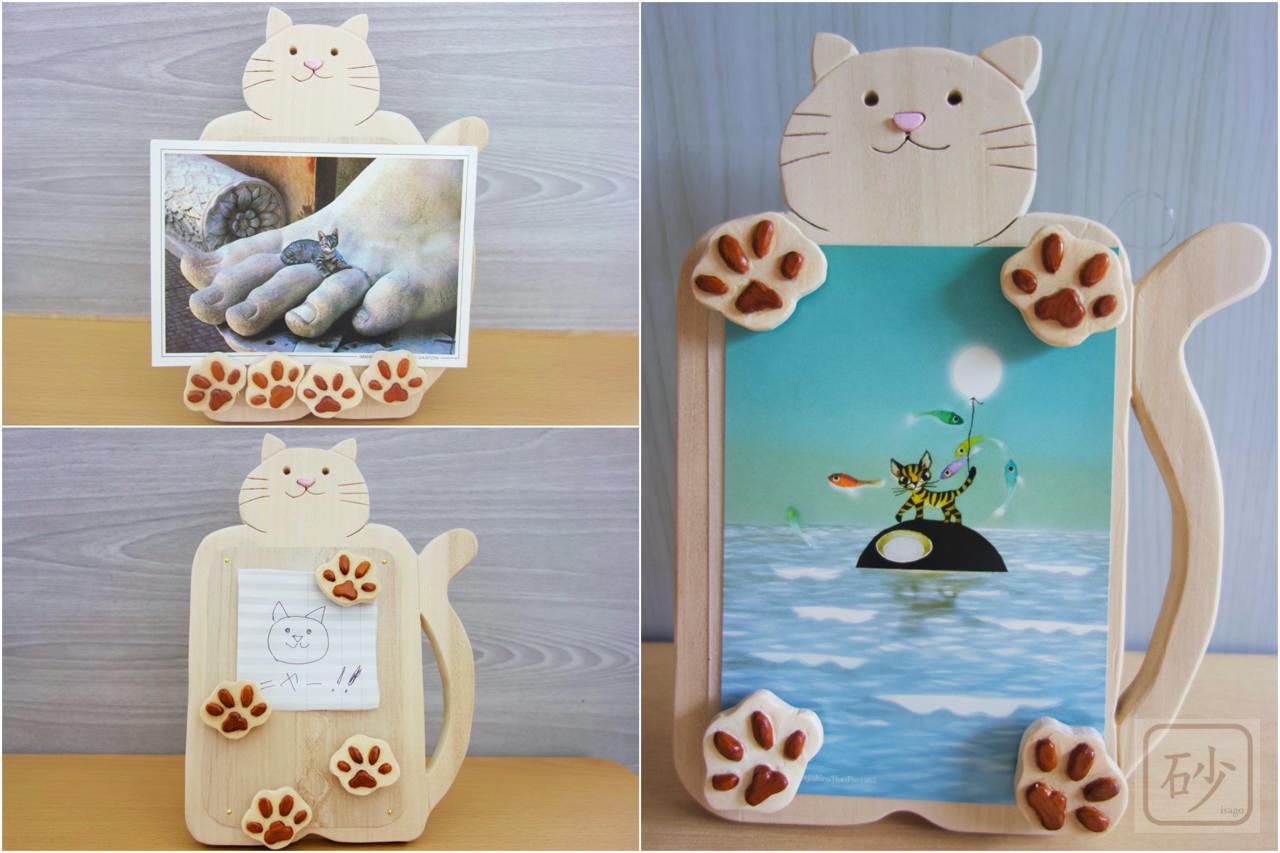 猫の絵が入ったマグネットボード