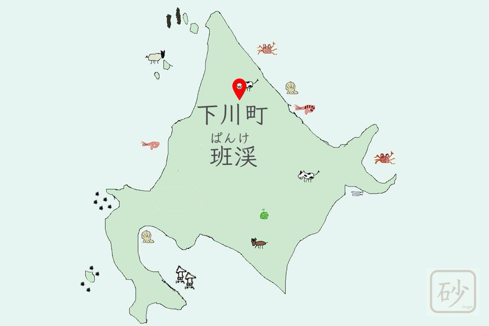 下川町班渓の地図