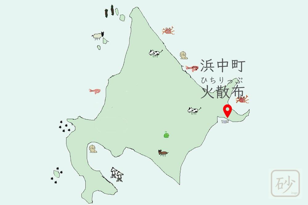 浜中町火散布の地図