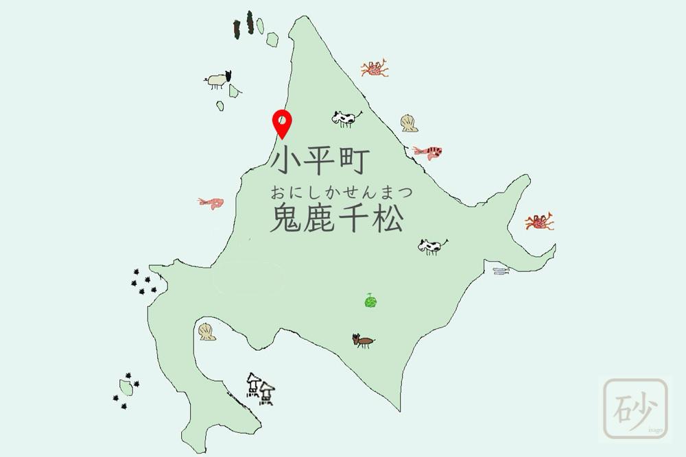 小平町鬼鹿千松の地図