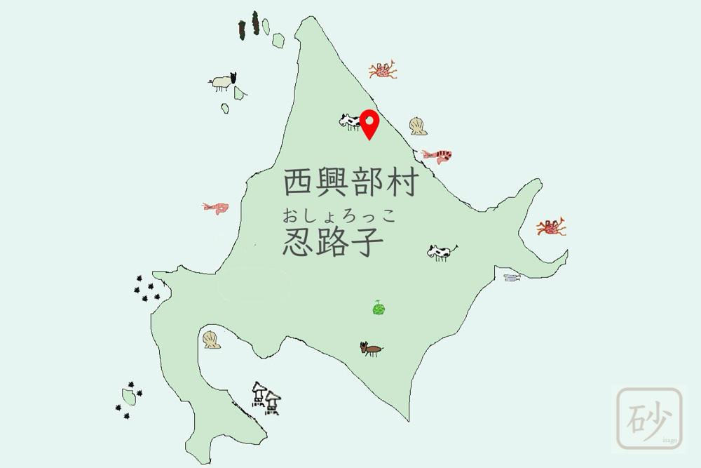 西興部村忍路子の地図