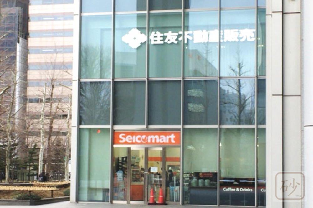 セイコーマートニッセイ札幌ビル店