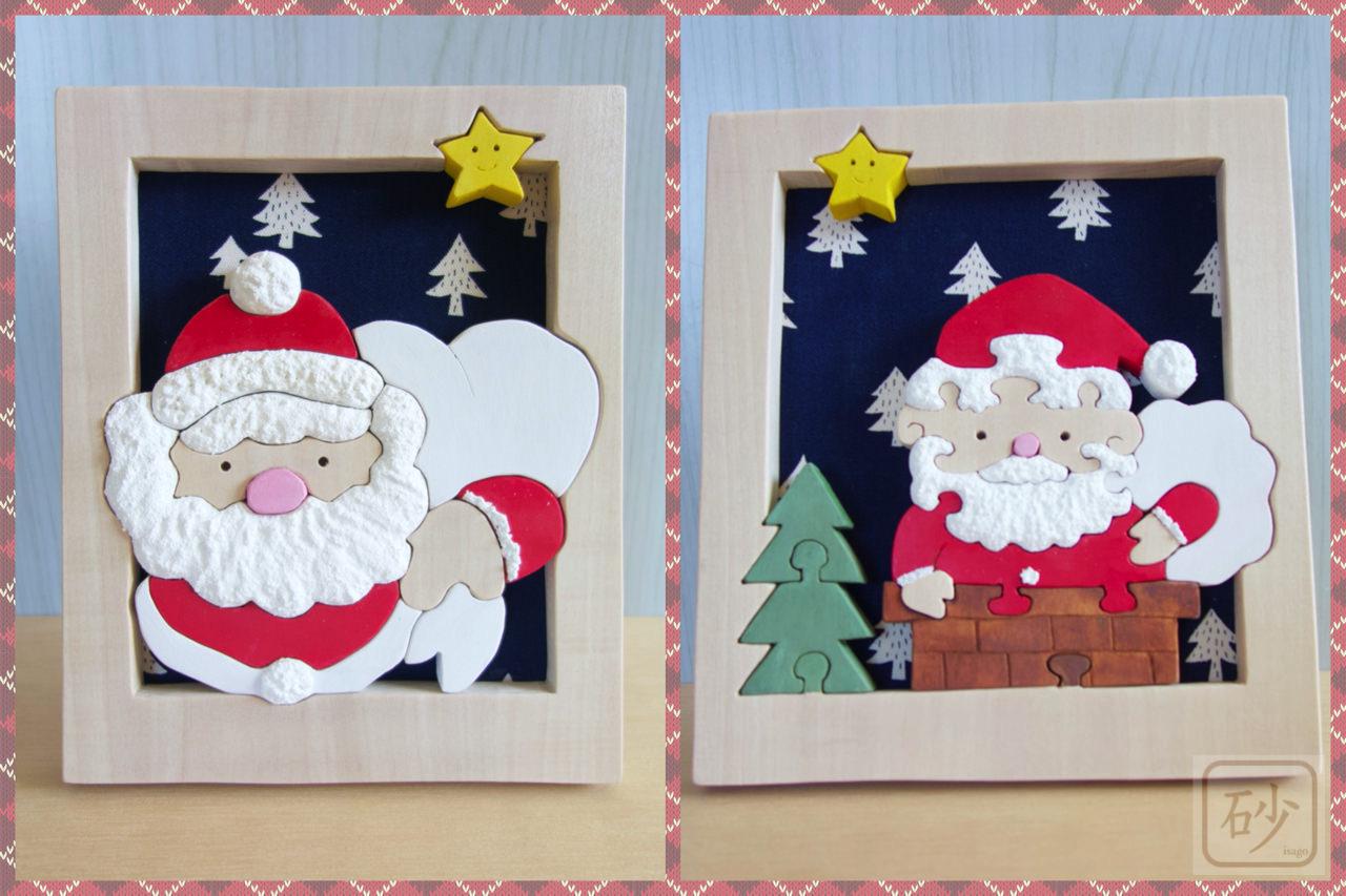木製サンタクロースのパズル絵【クリスマス】