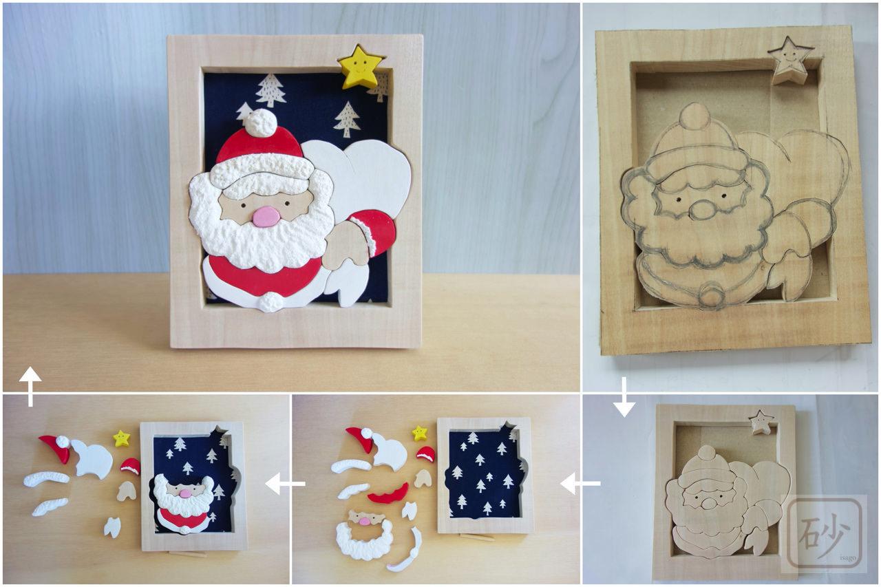 木製サンタクロース置物