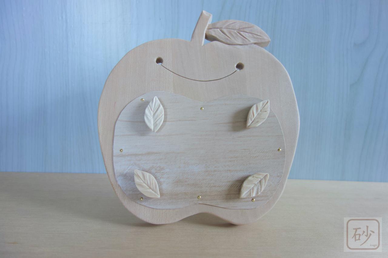 りんご写真立て改良型を制作する