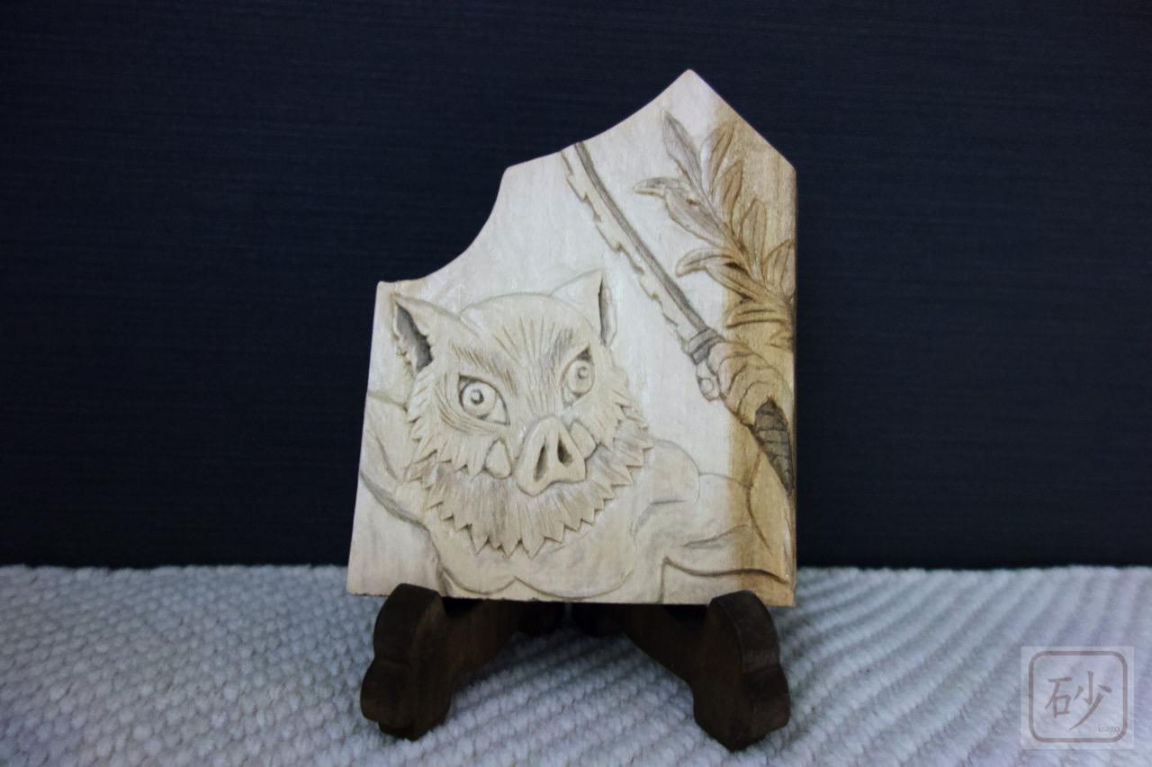 鬼滅の刃 伊之助レリーフを彫ってみた【木彫り】