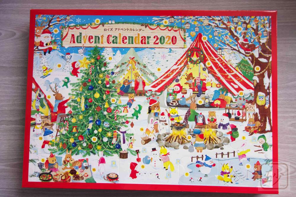 ロイズ アドベントカレンダー2020を買ってきた
