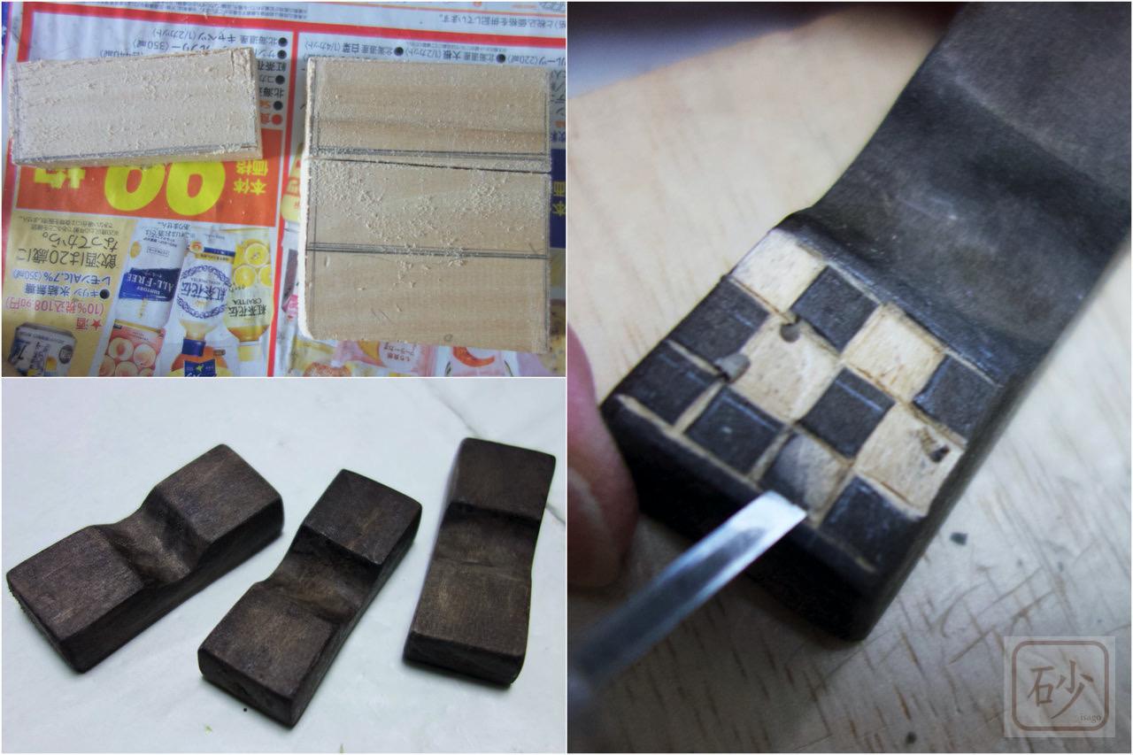 木彫り箸置き