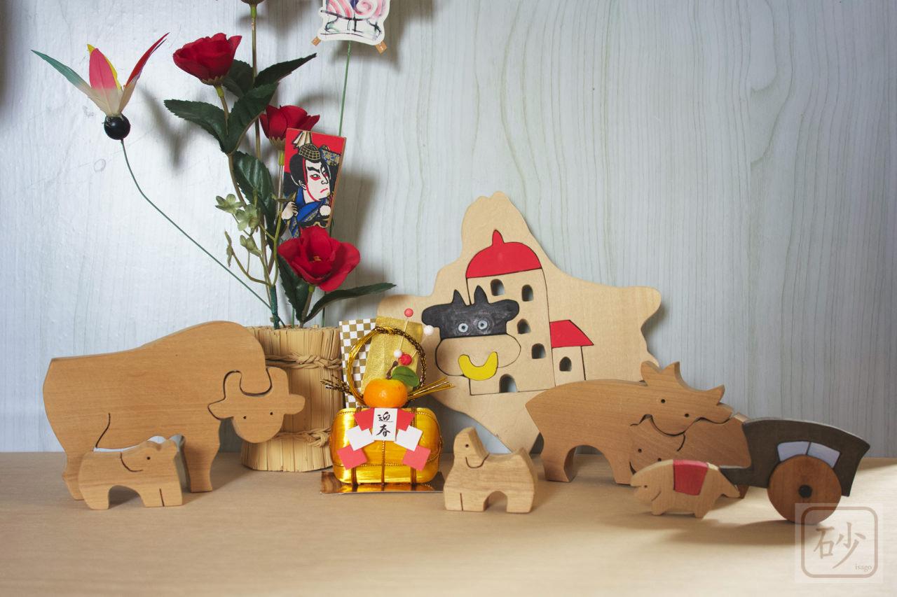 牛の組み木 正月飾り【丑年】