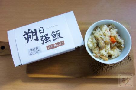 六花亭 朔日強飯(ついたちおこわ)12月鶏ごぼうを食べる