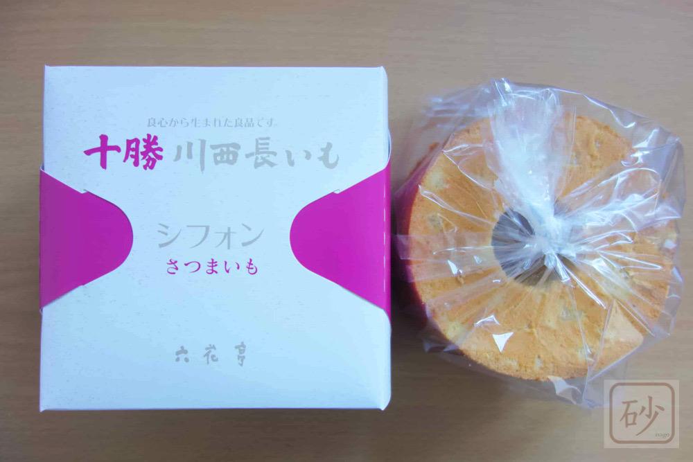六花亭 シフォンケーキ さつまいもを食べる