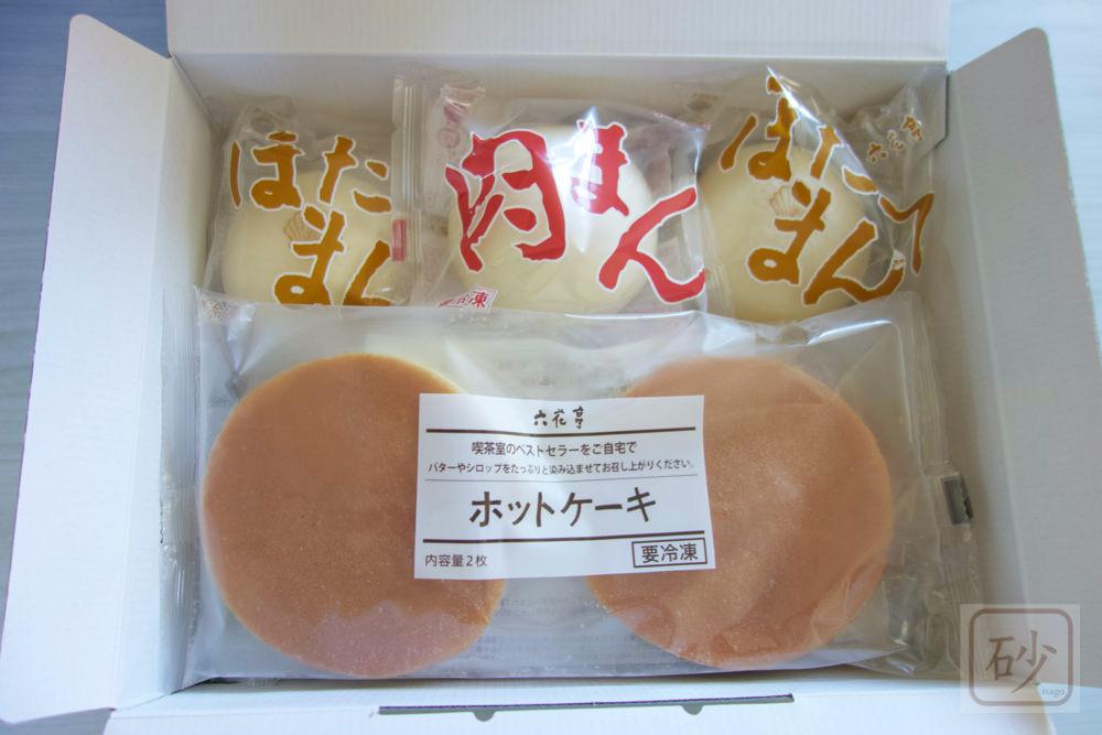六花亭冷凍商品