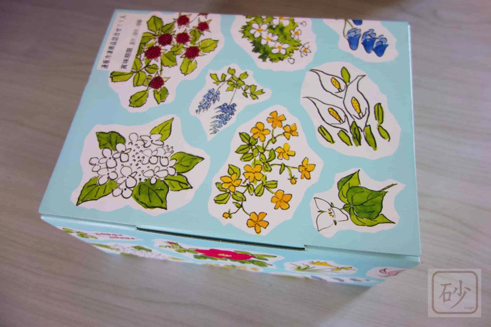 六花亭花柄