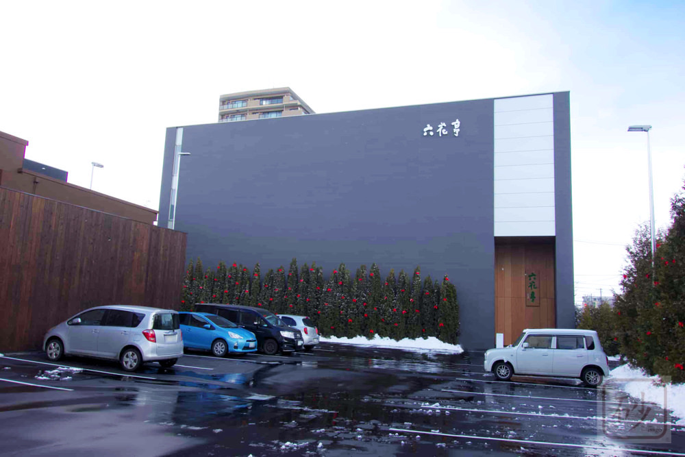 六花亭札幌北店駐車場