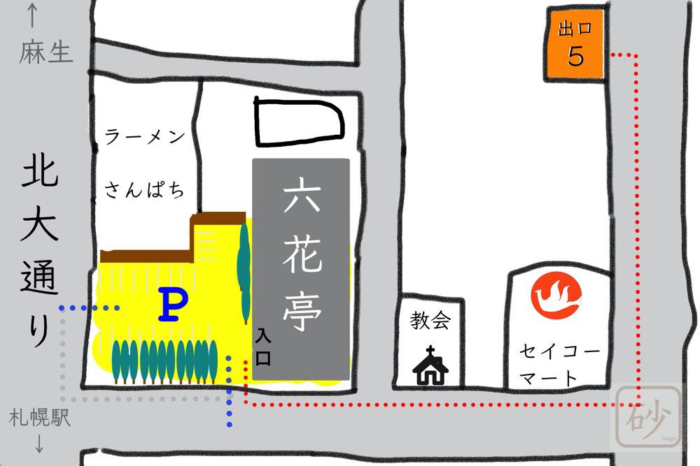 六花亭札幌北店地図
