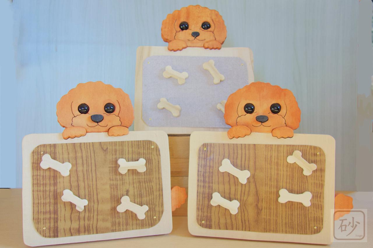 犬の木製マグネット写真立てを制作する