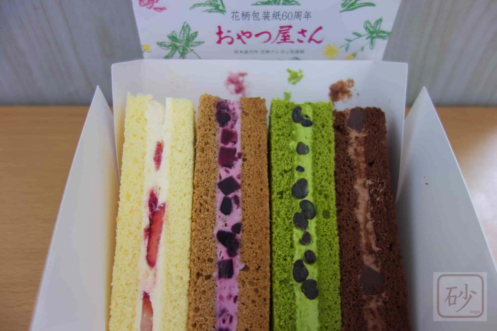 六花亭おやつ屋さん2月サンドウィッチケーキ