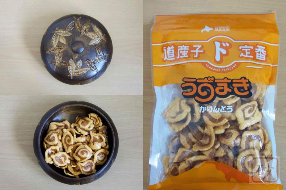 うずまきかりんとうもローカルお菓子だった【北海道】
