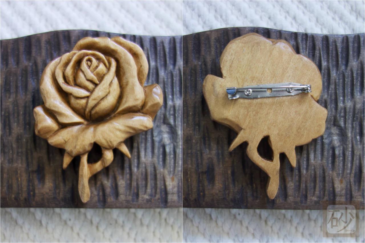 木製バラブローチ