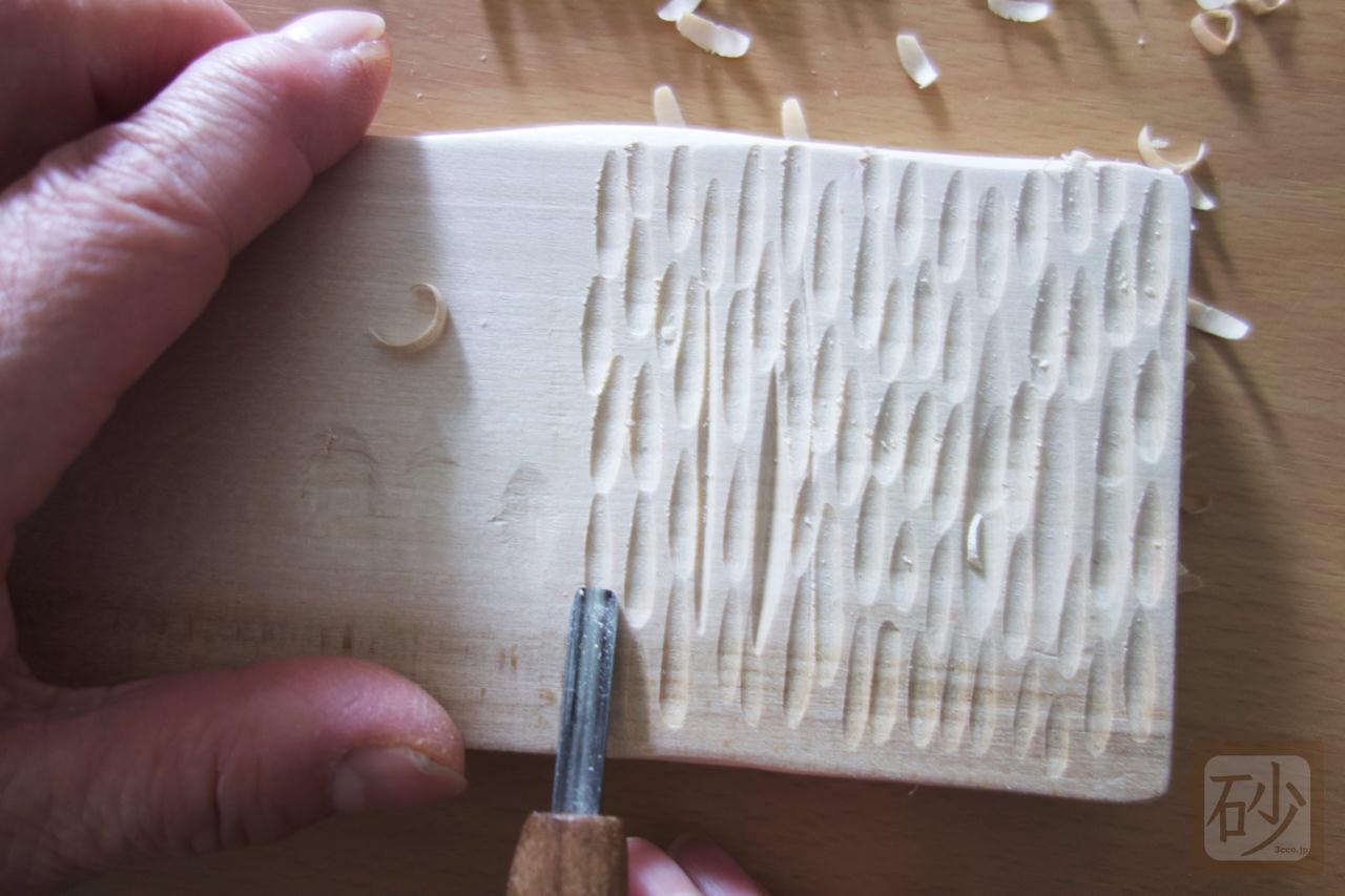 木彫りのアクセサリートレイを制作しました【動画あり】