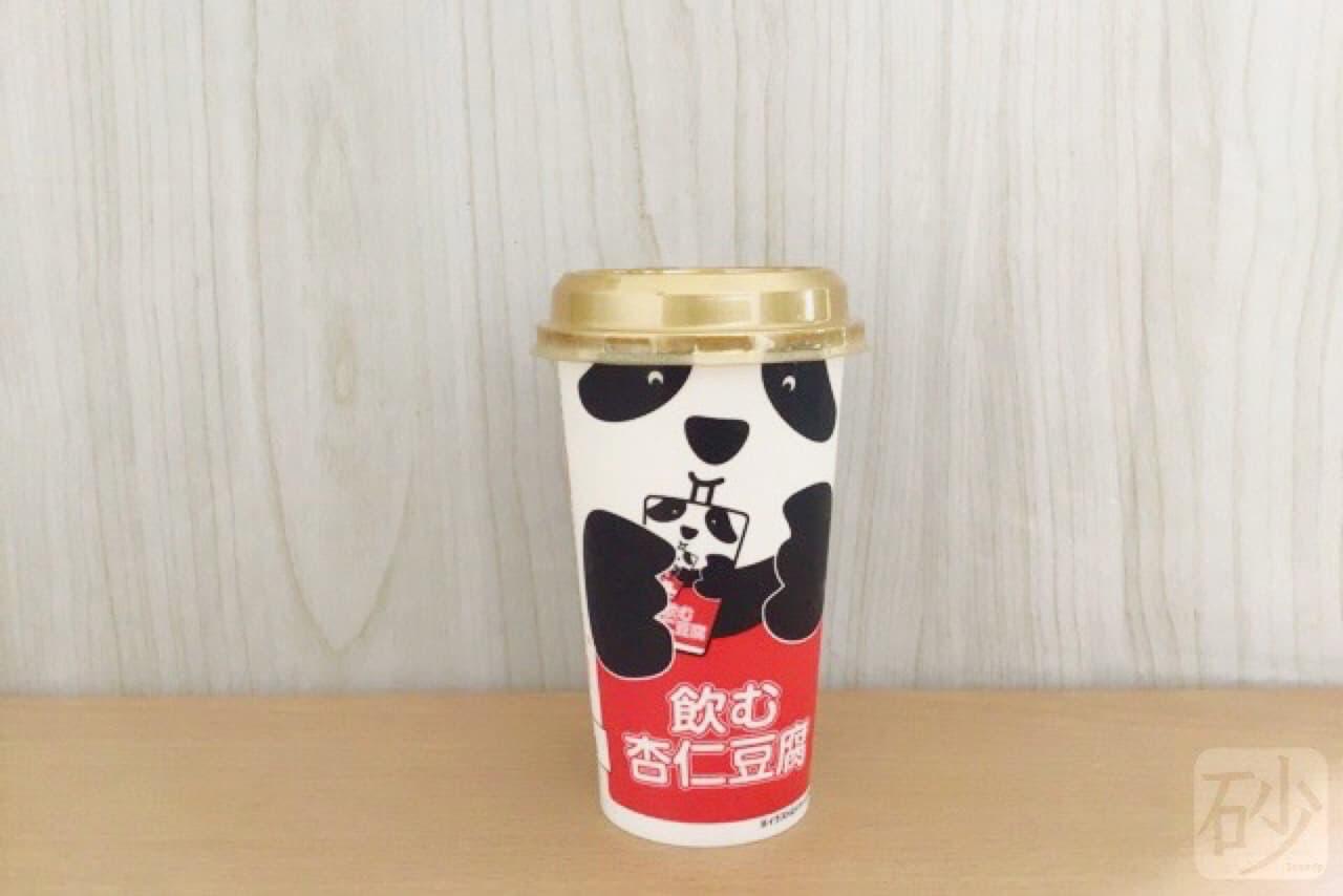カルディ飲む杏仁豆腐を飲む
