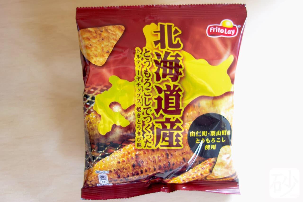 北海道産とうもろこしでつくったトルティーヤチップス焼きとうきび味