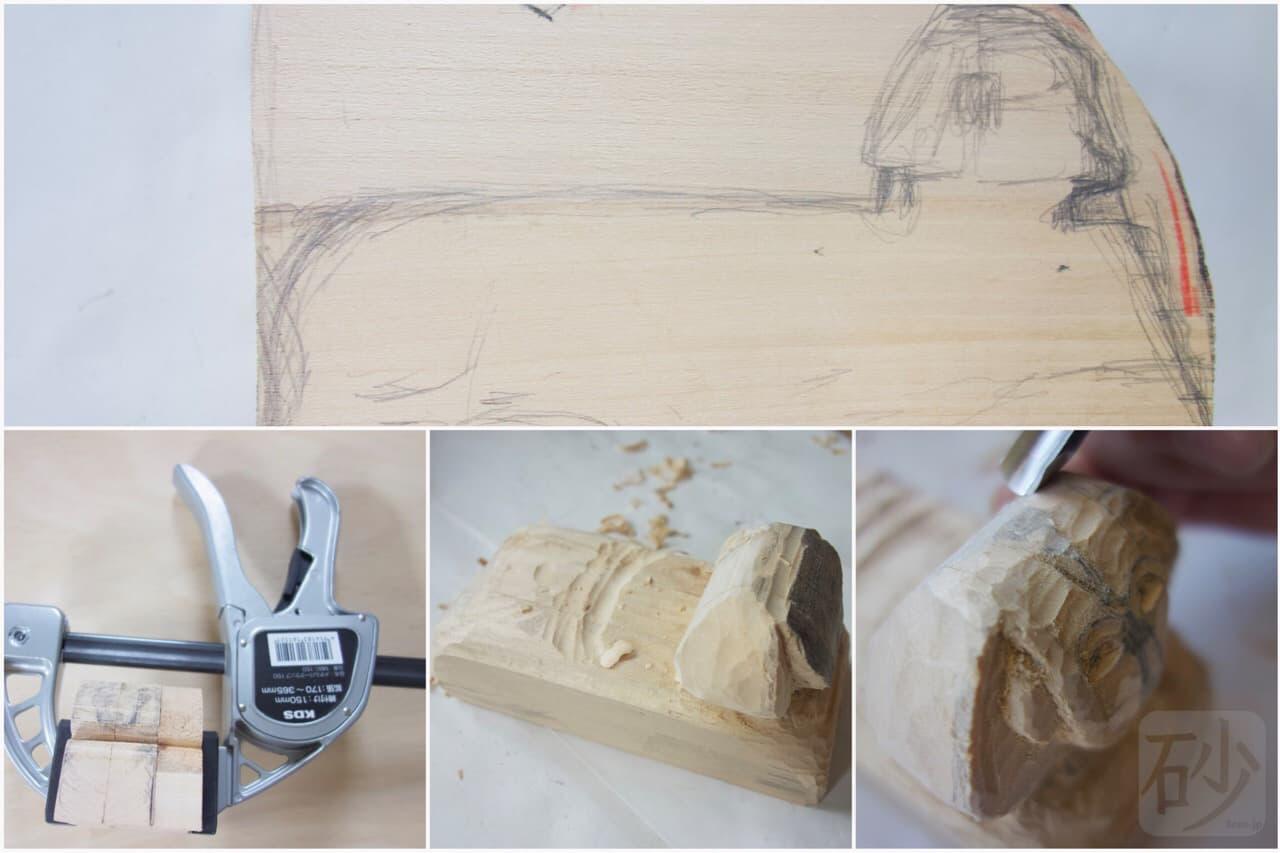 木彫りスフィンクス