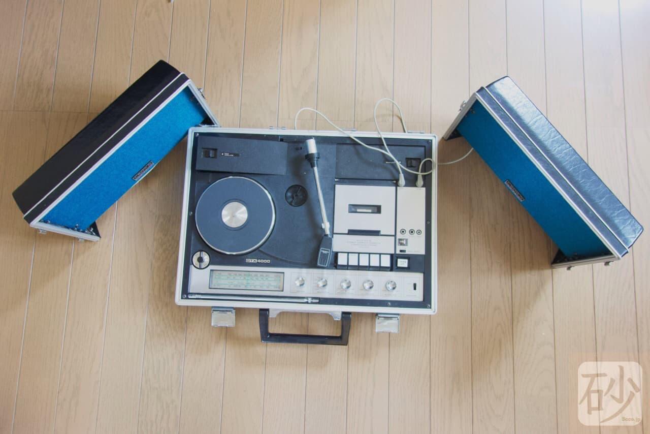 レコードプレーヤークラウンGTX4000