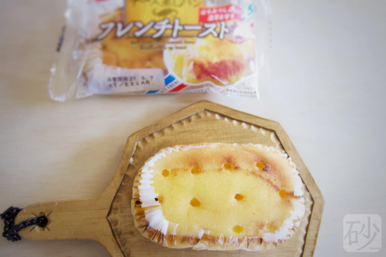 チーズ蒸しパンフレンチトースト