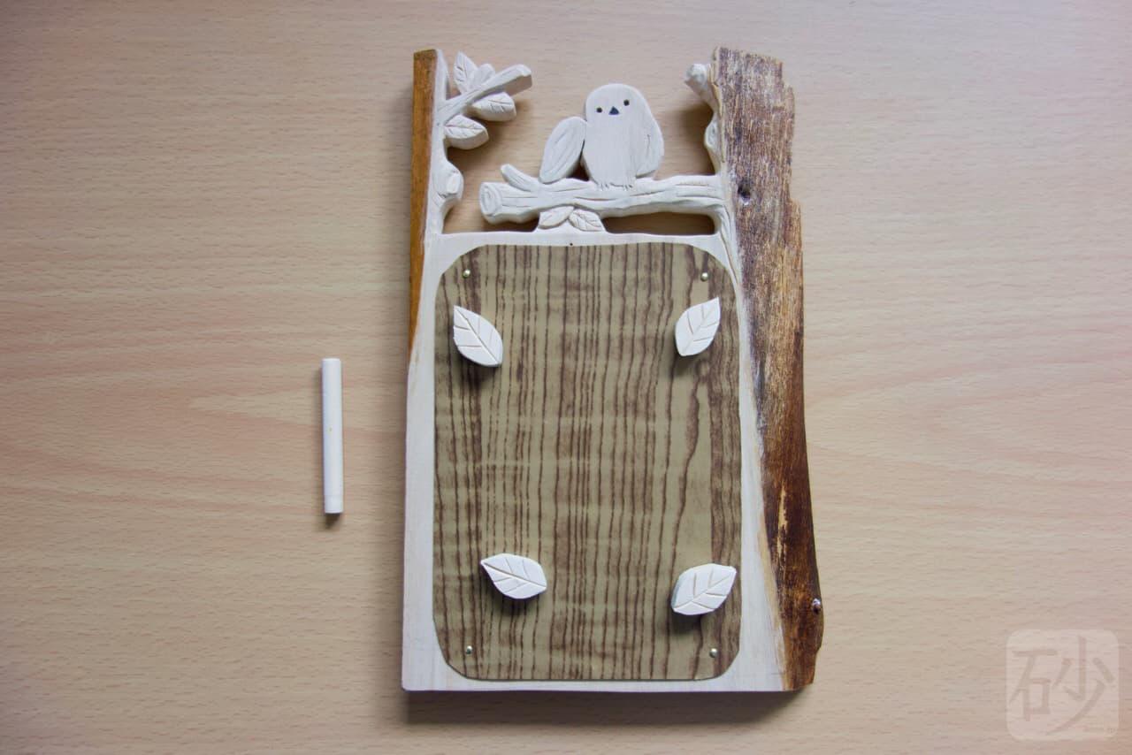 木製シマエナガ写真立て