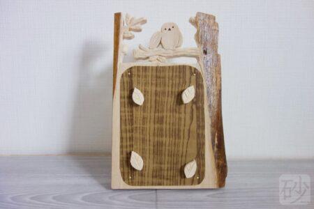 木彫り写真立てシマエナガ